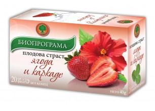 Чай ягода и каркаде