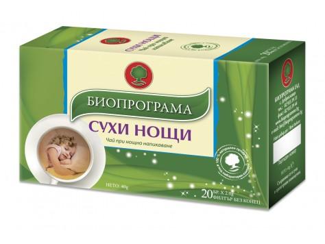Чай сухи нощи