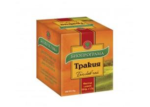 Чай тракия