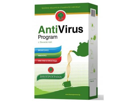 Антивирусна програма