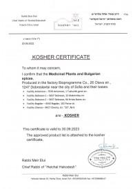 Сертификати