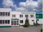 с.Доброславци - централен офис