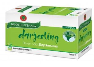 Зелен чай Даржелинг