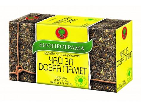 Чай за добра памет