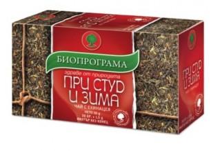 Чай при студ и зима